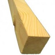 Брусок обрезной  (50х50мм) (за 1шт-3м)
