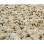 Щебень известняковый-доломит 20-40 (от 20м3)