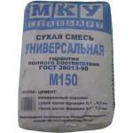 Смесь универсальная М-150 МКУ Стандарт(40кг)